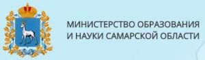 МОиНСО