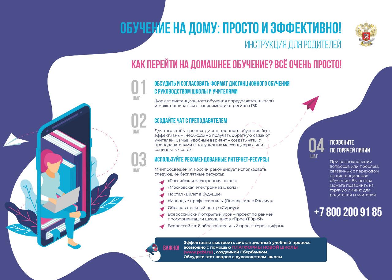 infograph3